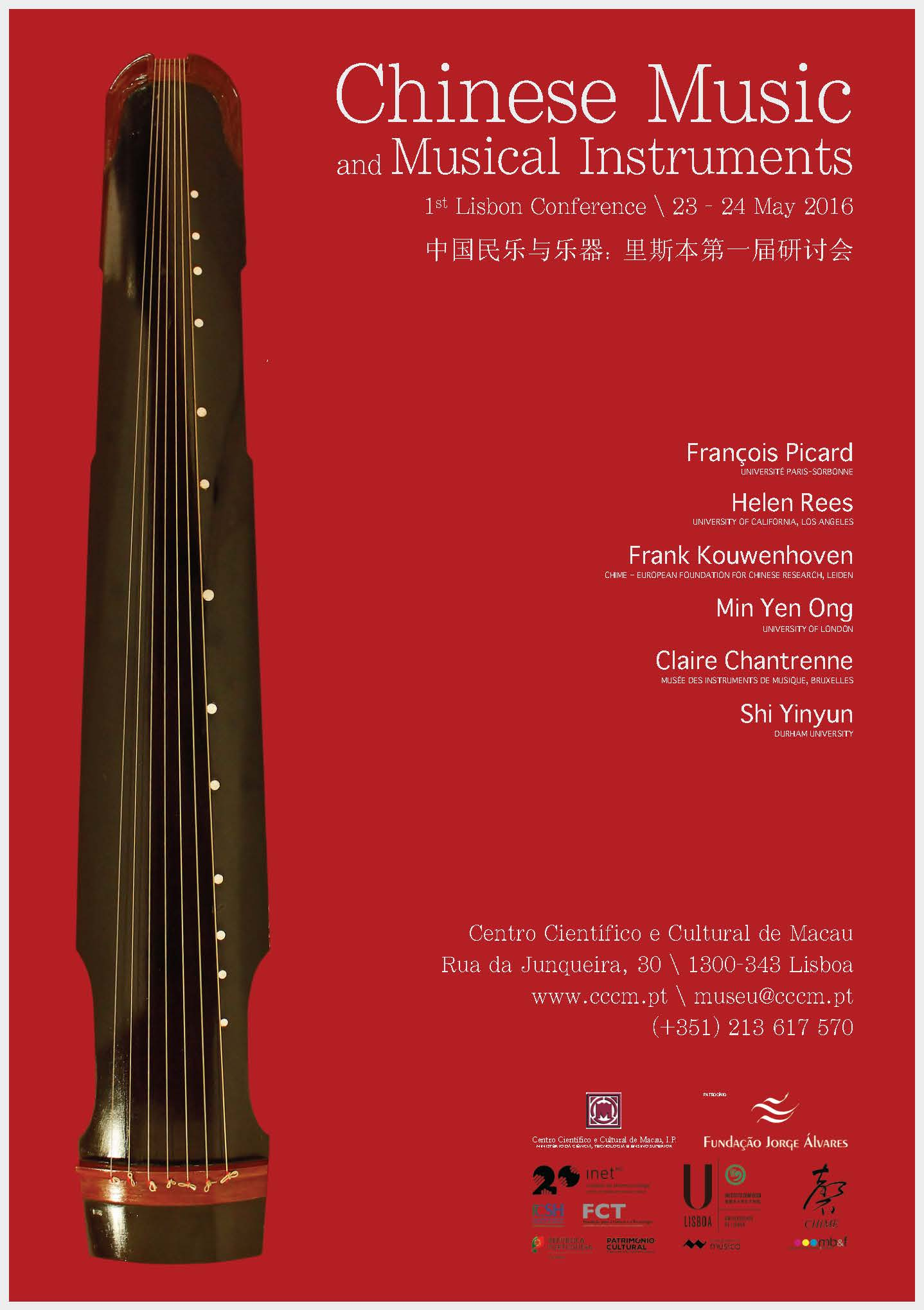 CMF Poster